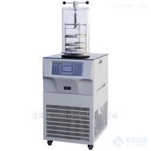 博医康FD-1A-80冻干机