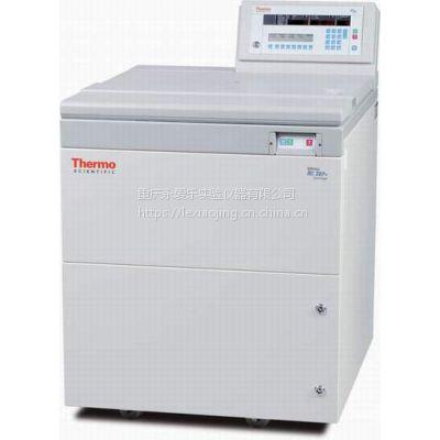 thermo热电离心机