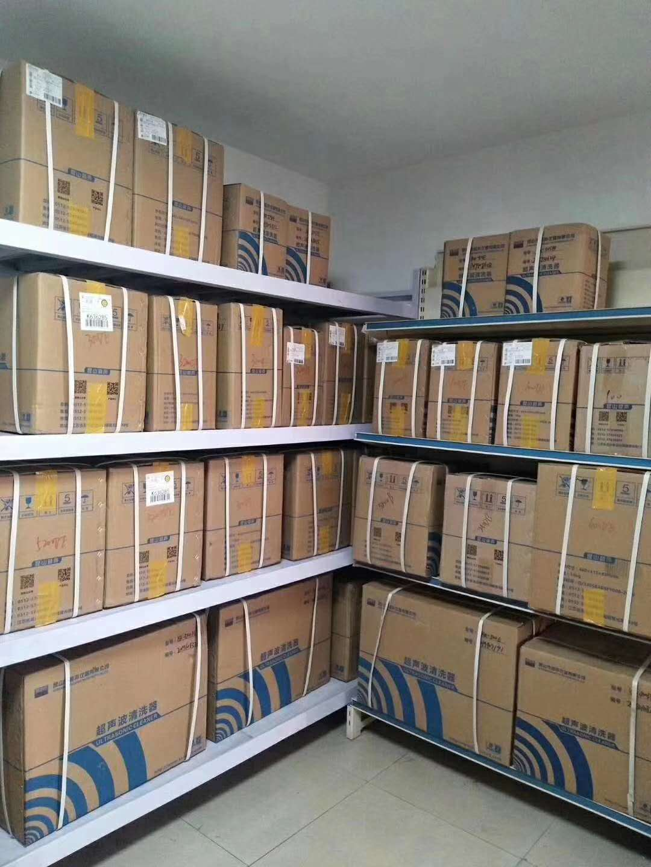 进口国产各大品牌超声波清洗器维修
