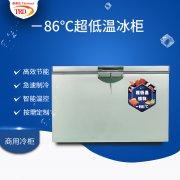 -86℃超低温冰柜